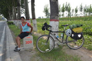 a4351ff7_amirah-shahid-biking-cycle-china